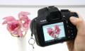 Irista: Canon präsentiert eigenen Cloudservice für Fotos