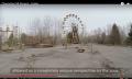 30 Jahre nach Tschernobyl: VR-Tour durch Pripyat