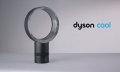 Dyson Cool refrescará tus tardes de verano con sigilo