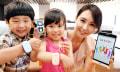 LG quiere geolocalizar a los niños con el KiZON