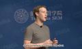 Mark Zuckerberg hält Vortrag in chinesischer Uni - in Mandarin