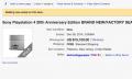 Subastan en eBay una PS4 20 aniversario por 15.100 dólares