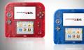 Nintendo lanzará nuevas 2DS transparentes el 7 de noviembre