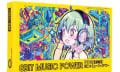 Musikalbum wird als Famicom-Cartridge veröffentlicht