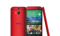 Jetzt auch in rot: HTC One M8