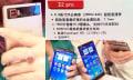 Lenovos nächstes Smartphone-Flaggschiff soll Quad-HD, fetten Akku und Metallgehäuse haben