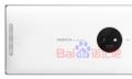 Das ist das Lumia 830