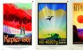 Nasa stellt Reise-Poster für Exoplanten zum Download bereit