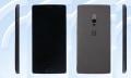 El primer vistazo del OnePlus 2 viene desde China