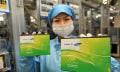 Samsung se hace con el fabricante de baterías para autos Magna Steyr