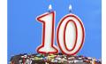 Hoy Engadget en español cumple... ¡10 años!