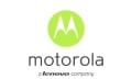Compra cerrada: Motorola ya es propiedad de Lenovo