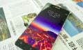 Neue Bilder von Oppos mysteriösem randlosen Smartphone