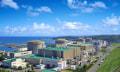 Un hacker ataca una planta nuclear de Corea del Sur