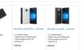 Microsoft muestra por error los nuevos Lumia 950 y 950 XL