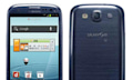 Galaxy S3 bekommt in Japan 2 GB RAM