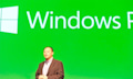 Video: HTC-Pressekonferenz zu Windows Phone 8 jetzt online