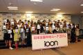 48人の美女モデルが大集合!47都道府県の流行のコーディネートとは?