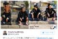 ハニワ課長と堺市長が『セトウツミ』池松壮亮&菅田将暉の姿を「完コピ」した写真を投稿して話題に