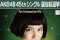 今年のAKB48・入山杏奈はちょっと違う!? 『アメリ』のユニークおかっぱ姿がファンから大好評!