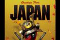 世界的大ヒット『デッドプール』日本限定グリーティングカードに主演ライアン・レイノルズもコメント!