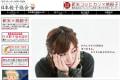 「水餃子のきもち、考えたことあるの?」日本餃子協会の公式サイトがシュールすぎる