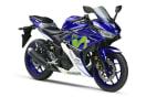 ヤマハ発動機、「YZF-R25」Movistar Yamaha MotoGP Editionを7月20日発売
