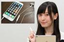 声優空井、ニュースを読む:意外に知らない、iPhone付属の純正イヤホンでできる4つのワザ