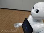 SoftBank's humanoid helper...