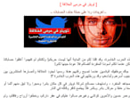 ISIS threatens Twitter...