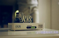 China reveals COS: a government-approved operating system designed to break the monopoly of foreign software