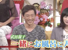 女優・武田梨奈、「今も父親と入浴」「家ではパンツ一丁」の衝撃告白にネット騒然