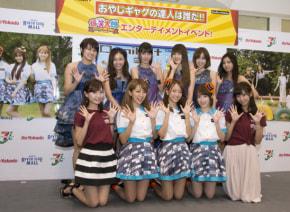 大人アイドル・prediaが「爆・笑太郎」発売記念イベントでおやじギャグ対決! ミニライブも開催