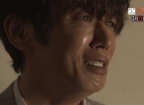 ユースケ主演『火の粉』最終話があまりに衝撃的すぎてネット騒然 「ウソだろ?」