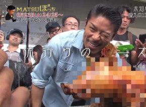 元EXILE・MATSUが「珍肉」BBQに参加!子豚の丸焼き、ワニの足など強烈すぎる食材が話題に