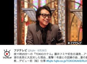 藤井フミヤ、布袋寅泰のアノ代表曲のコーラスに参加していた!意外すぎる関係にネット驚愕 「初耳」「衝撃すぎてヤバい」