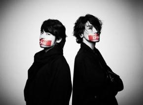 赤西仁と山田孝之がユニット「JINTAKA」結成! 9月発売のデビューシングルには豪華特典アリ