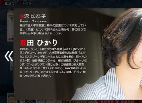 「行列のできる法律相談所」石田ひかり(44)の変わらぬ美貌がネット上で話題に 「姉妹揃って奇跡」