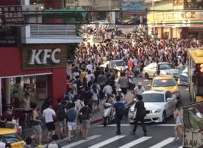 【ポケモンGO】やっと配信スタートした台湾が大変なことに・・・海外からは「ゴジラのロケかよ!」とツッコミ