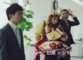 人気モデル・武田あやなの小悪魔スマイル&幻獣コスプレがかわいすぎる!【動画】