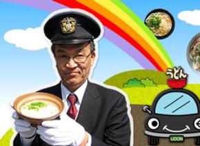 【8月5日はタクシーの日】うどんタクシーに鬼太郎タクシー、心霊タクシーまで「変なタクシー」あれこれ