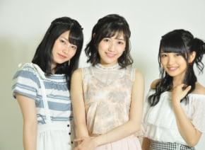 10周年を迎えたAKB48中心メンバー・渡辺麻友、横山由依、向井地美音に直撃! 「アイドルもひとりの普通の人間」