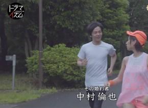 『闇金ウシジマくん』光宗薫の「胸揺れジョギングシーン」が話題に 「やっぱ深夜ドラマはこうじゃなくちゃ」