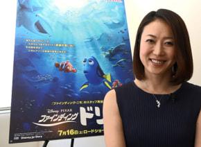 傑作の予感しかない映画『ファインディング・ドリー』に、「水中の女神」元水泳選手・田中雅美が参加!「声優という『海』でもしっかり泳いでみたい」