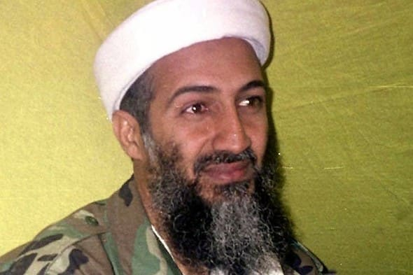 osama bin laden son wife. osama bin laden son wife.
