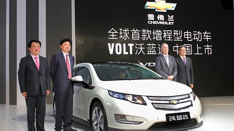chevy volt china