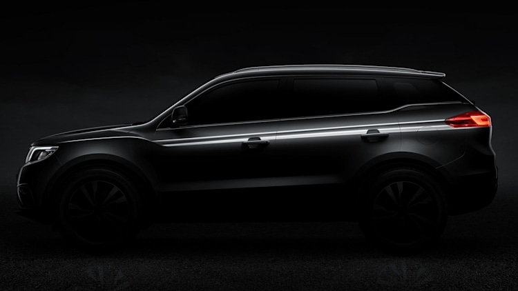 Geely new SUV teaser side profile