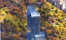 $100 Million Condo Breaks NYC Record