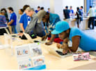 Want To Get A Job At Apple? Here's How