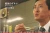 『孤独のグルメ』の「五郎さんランチ代高すぎる」論争がネット上で話題に